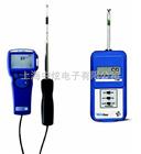 TSI 9515/9525手持式數字風速儀