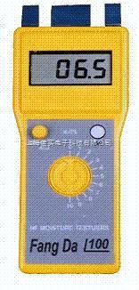 衣服水分测试仪,衣服测水仪,衣服水分含量检测仪