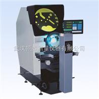 CPJ 3020W卧式投影仪