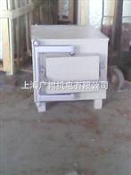 GS履带式烘箱 高温热风循环烘箱 数显鼓风恒温干燥箱