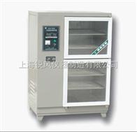 HBY-60BHBY-60B水泥砼恒温恒湿养护箱