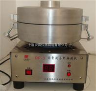 RF-3抽提仪RF-3型沥青混合料快速分离机(抽提仪)