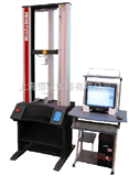 20KN:HY-201CD电脑伺服式拉力试验机