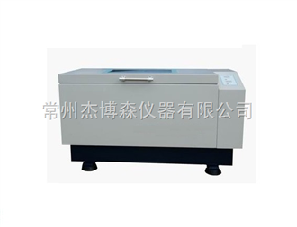 DHZ-2001B卧式大容量全温摇床