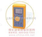 SO2气体检测报警仪|BX-08|二氧化硫检测报警仪