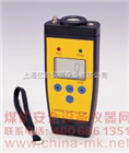 氢气气体检测报警仪|BXC-05|氢气报警仪