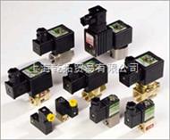 ASCO比例控制电磁阀,美国ASCO世格比例控制电磁阀
