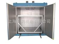 GS上海数显鼓风恒温干燥箱 履带式烘箱 热风循环烘箱