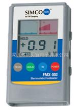 FMX-003日本SIMCO FMX-003静声场测试仪