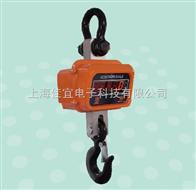 杨浦电子秤维修,杨浦地磅维修,杨浦吊称维修