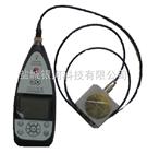 AWA6256B+AWA6256B+型環境振動分析儀