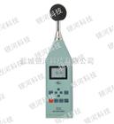HS5618A型HS5618A型積分聲級計