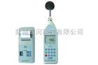HS6288EHS6288E型多功能噪聲分析儀