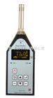 AWA5661AWA5661型精密脉冲声级计(升级版)