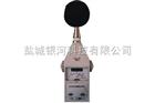 HS5660B(高-低)HS5660B(高-低)精密脈衝聲級計