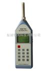 HS5671BHS5671B型噪聲頻譜分析儀
