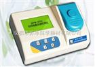 GDYN-303S农药残毒快速检测仪
