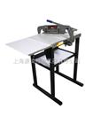 P99086-400布料樣板裁邊機