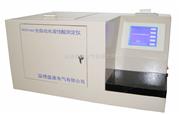 SCSS1601全自动水溶性酸测定仪