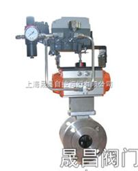 ZGJV上海-气动V型球阀-气动球阀