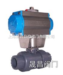 PVC-ZGJQ上海-气动PVC球阀-塑料球阀