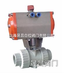 PP-ZGJQ上海-气动PP球阀-塑料球阀