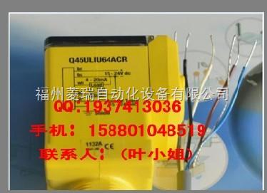 美国邦纳BANNER Q45ULIU64ACR (47551) 超声波传感器