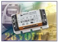 VI-ARM-C22,VI-ARM-T12 ,VI-ARM-M22ARM - 自动调节整流模块