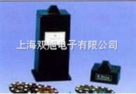 SXZ4SXZ-4袖珍比色器