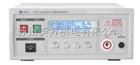 ZC7110智能型耐压测试仪ZC7110