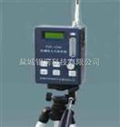 FDC-1500型FDC-1500型防爆大氣采樣器