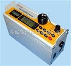 LD-3F型LD-3F型防爆激光测尘仪