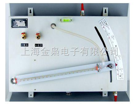 倾斜微压计YYX-130a