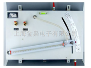 (原型号:TH-130)倾斜微压计YYX-130a