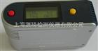 YHYD-093光泽度仪