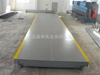 """""""赤峰电子地磅""""1吨2吨3吨地磅价格,80吨100吨120吨地衡报价"""