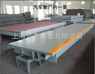 """""""晋城电子地磅""""1吨2吨3吨地磅价格,80吨100吨120吨地衡报价"""