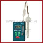SQC-1.5SQC-1.5多功能大氣采樣器