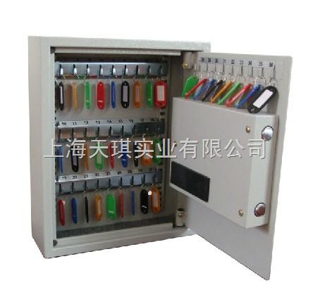 壁挂式钥匙保管箱¥您的好帮手¥壁挂式钥匙保管箱