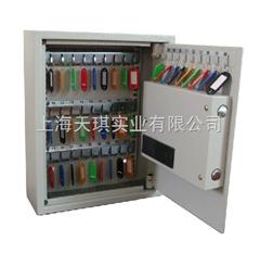 挂墙式保险箱|上海挂墙式保险箱|挂墙式保险箱价格