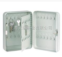 汽车钥匙箱¥汽车钥匙箱批发¥壁挂式汽车钥匙箱零售