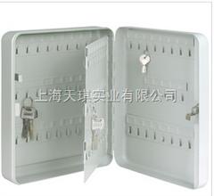 钢制钥匙箱¥钢制钥匙箱批发¥钢制钥匙箱价格