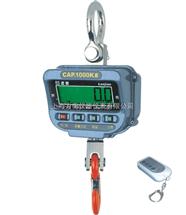 OCS1吨耐高温吊秤 1吨无线电子吊秤 1吨打印电子吊钩秤