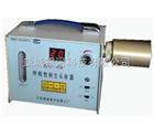 BFC-35B型BFC-35B型呼吸性粉塵采樣器
