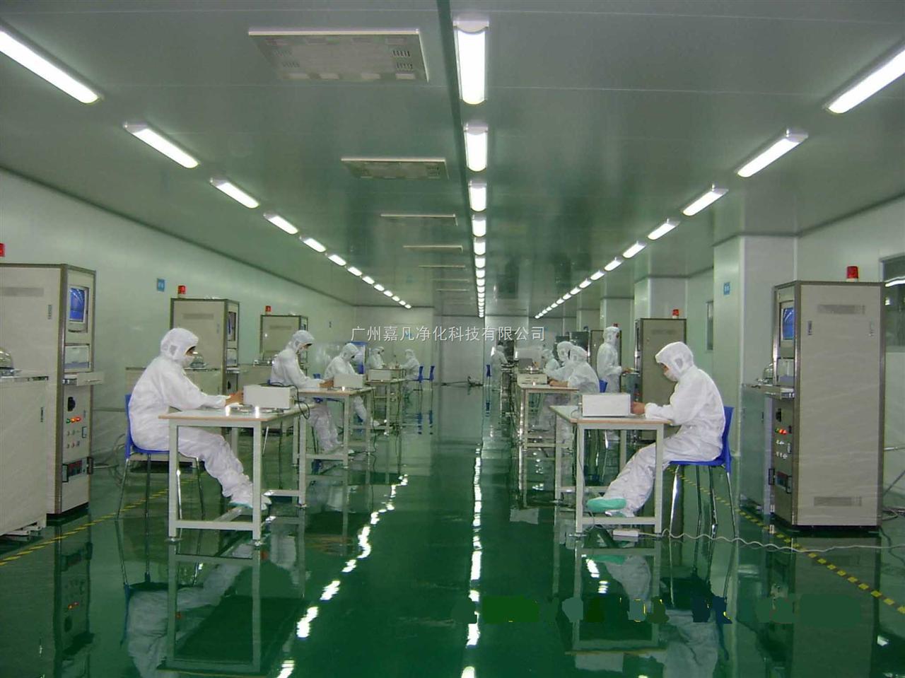 它适用于精密机械工业,电子工业(半导体,集成电路等)宇航工业,高纯度