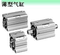 CDQ2B50-20D日本SMC薄型气缸气缸特卖!