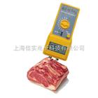 羊肉卷水分含量测量仪,肉类水份仪