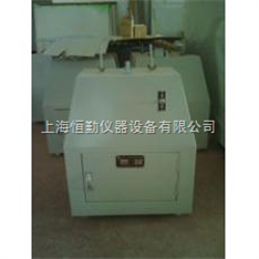 红外线快速干燥箱WS70-1
