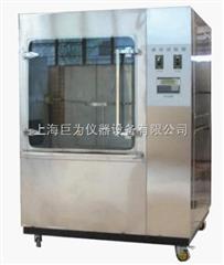 耐水試驗箱GBT10485-2007【Z新款試驗箱全國*】耐水試驗箱