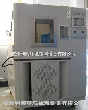 电风扇高低温开关接线图
